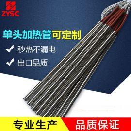 模具进口直接出线干烧型高温单头电加热管220v厂家订做