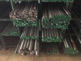 供应宝钢SKD61热作模具圆棒 SKD61小圆棒调质熟料硬度51-55HRC