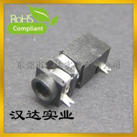 2.5立体贴片耳机插座PJ-208A 插脚圆口音频插座