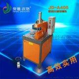 廠家供應液壓90度切割機液壓切割機液壓切角機90度液壓切割機廠家