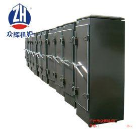 众辉屏蔽机柜ZHS-G7014 带屏蔽功能机柜 厂家直销