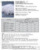 君正片鹼氫氧化鈉無機化工原料污水處理化學品