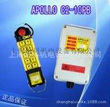 C2-10PB/AB廠家直銷定製功能