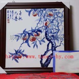 景德镇陶瓷 家居软装 瓷板画 青花瓷 装饰陶瓷