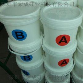 挤出硅胶工艺铂金硫化剂