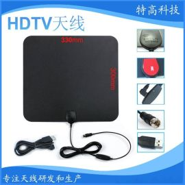 厂家直销  美国室内电视天线  高清数字电视接收器