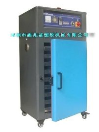 箱型干燥机(ZJCD-9)