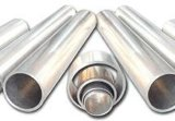 铝合金管型母线(Φ250/230)
