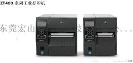 斑马ZT400系列条码打印机