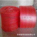 厂家供应防静电气泡膜 各种规格防静电气泡袋 免费拿样