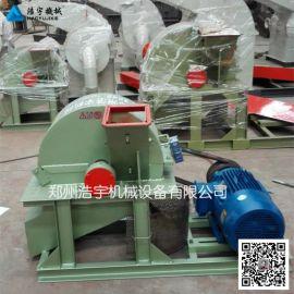 河南浩宇机械供应500型木材打碎机,木材破碎机