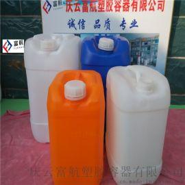 威海10升堆码塑料桶 10kg化工塑料罐规格