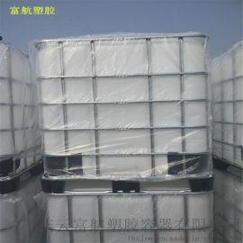 ibc集装箱1立方塑料吨桶1吨带铁框储罐
