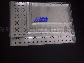 厂家直销COB邦定铝盒250*160*14mm五金料盒 烤胶盘 邦定铝盘