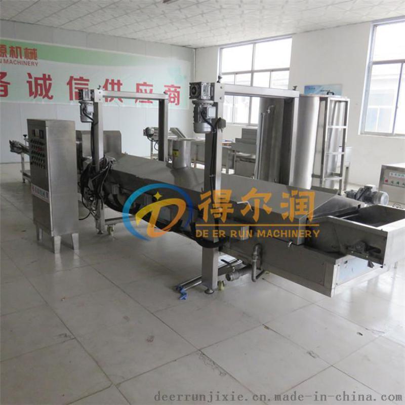 FF专业生产芋头丝油炸生产线 电加热芋头块油炸设备