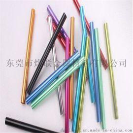 烨联现货铝管 精密铝制品深加工 6063彩色氧化铝管 黑色氧化铝管