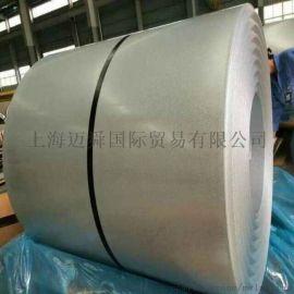 建築屋面使用寶鋼150克耐指紋鍍鋁鋅板