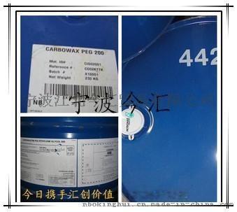 陶氏聚乙二醇PEG400
