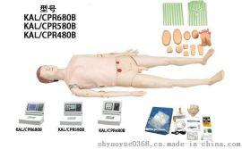 **功能护理急救训练模拟人导尿**心肺复苏模型