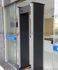 供应YX-B200安检门,经济型安检门