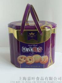 饼干礼盒铁罐纸罐