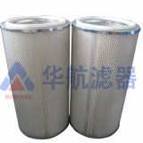 華航廠家生產高效覆膜粉塵濾芯,空氣除塵濾芯
