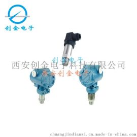 智能压力变送器JKS318/JKS348 平膜卫生型压力变送器
