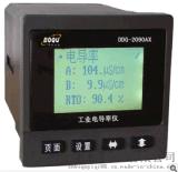 DDG-2090AX在線電導率儀廠家|新疆水資源保護的電導率分析儀