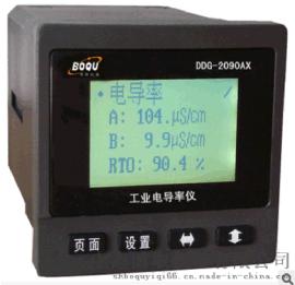 DDG-2090AX在线电导率仪厂家|新疆水资源保护的电导率分析仪