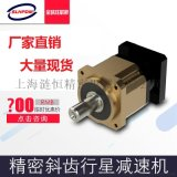 3000W電機專用減速機 伺服減速機 齒輪減速機減速箱