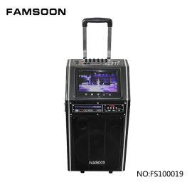 DVD视频音响10寸音响 充电音响拉杆电瓶音响 户外移动音箱厂家