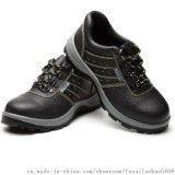 厂家直销现货 带透气孔聚氨酯底 耐磨 劳保鞋 钢头钢底 防砸防刺穿 安全鞋