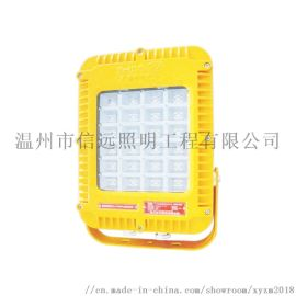 LED矿用 DGS60-127L(B)防爆型投光灯