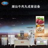 正宗潮汕牛肉丸成套设备多少钱,广东潮汕牛肉丸设备