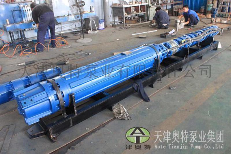 工厂锅炉废水回收热水潜水泵\冬季供热管路泄露热水收集热水井用泵