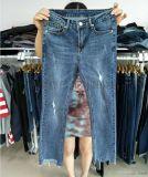 广西牛仔裤工厂去哪找库存牛仔裤便宜女装牛仔裤供应