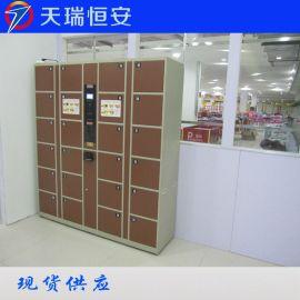 2019商场超市条码电子存包柜厂家直销|天瑞恒安
