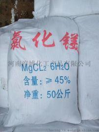 格尔木六水氯化镁片状颗粒状46%含量 河南总经销