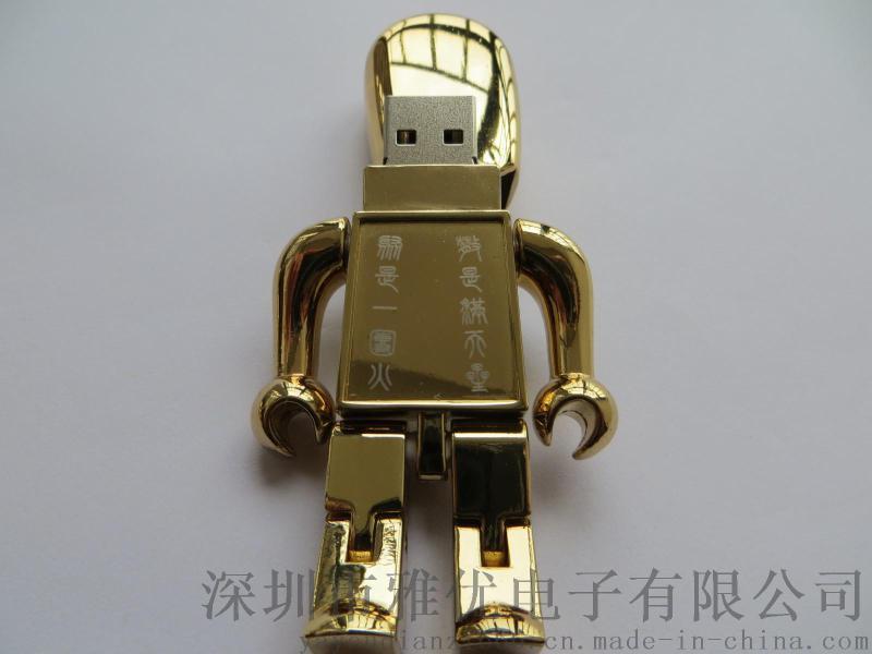 金属机器人U盘 变形金刚 礼品广告U盘8GB