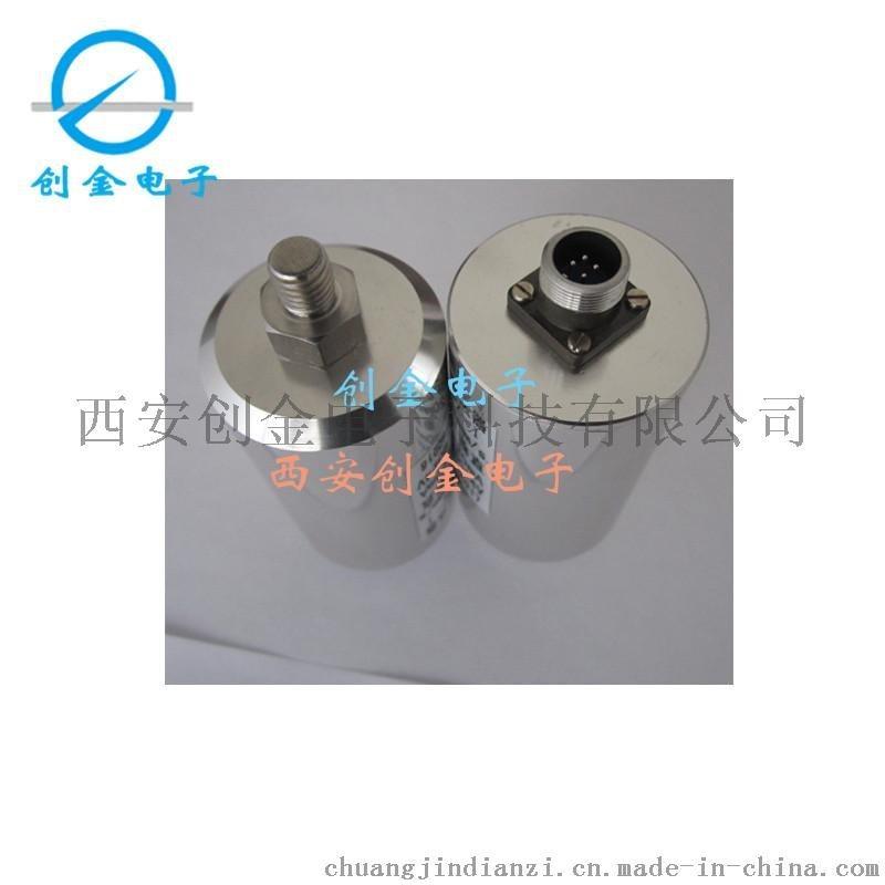 HG6800A磁電式振動變送器 壓縮機振動速度感測器