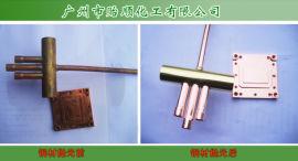 工业通用铜锁抛光光亮剂 镜面化学抛光铜件代替机械