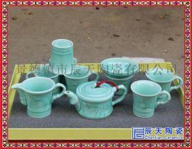 景德镇陶瓷茶具 订做礼品陶瓷茶具 青花瓷茶具