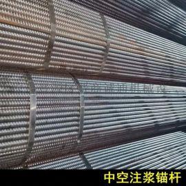 中空注浆锚杆广东自进式中空锚杆25中空注浆锚杆