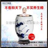 陶瓷养生能量缸负离子艾灸熏汗蒸缸美容养生缸