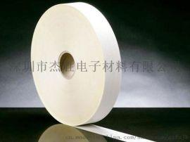 杜邦绝缘纸厚度/绝缘纸垫片用途/模切绝缘纸