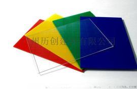 历创 2mmpc耐力板阳光房 雨棚板  厂家直销