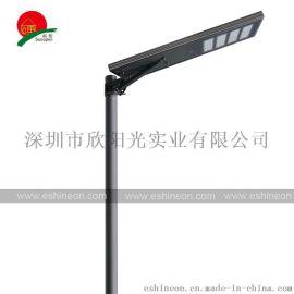 拓阳遥控80W太阳能一体化太阳能路灯头