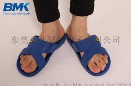 BMK3020蓝色防静电ESD拖鞋