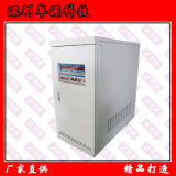 FY33-100K  0-520V可調變頻電源