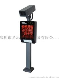 车牌识别用于临时车和固定车管理微信支付云平台管理